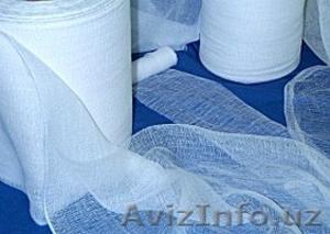 текстиль спецодежда ткани и тд - Изображение #1, Объявление #666310